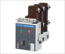 ZN63(VBM7)-12 Side mounted indoor high voltage vacuum circuit breaker
